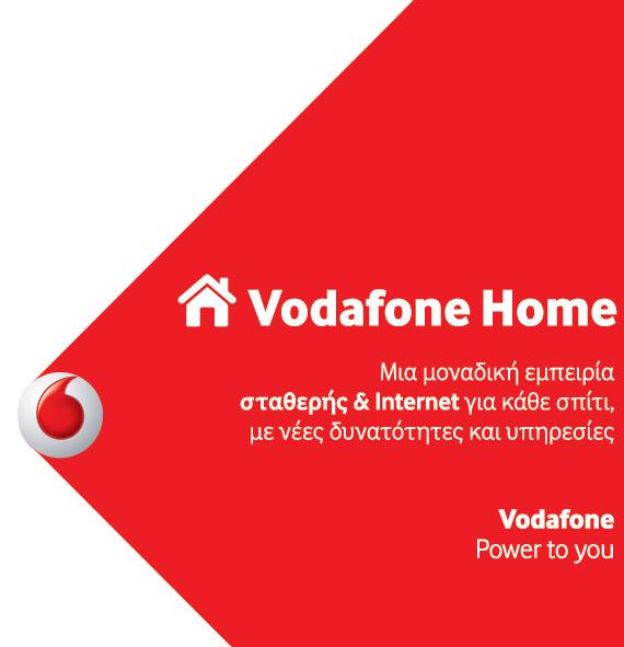 Vodafone Home logo