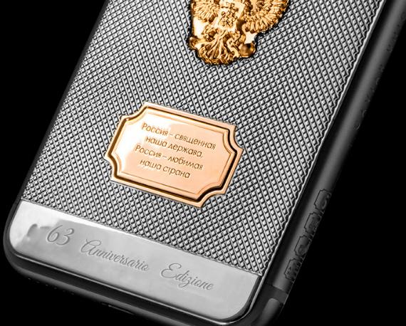 caviar putinphone