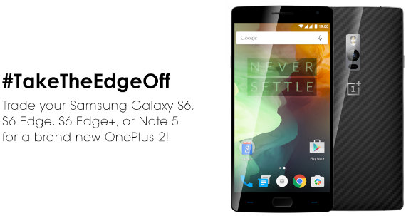 oneplus trade in