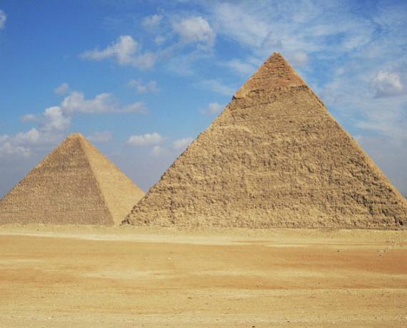 pyramid cosmic rays
