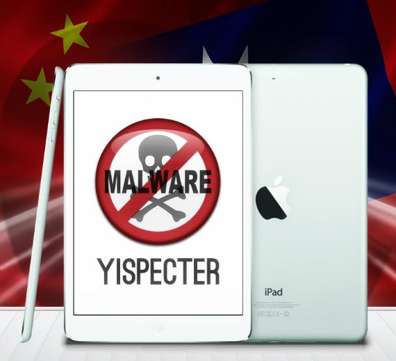 yispecter malware