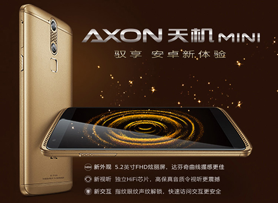 ate axon mini 1