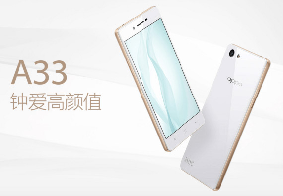 Oppo A33 revealed