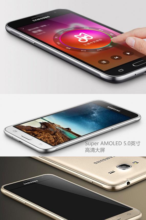 Samsung Galaxy J3 revealed