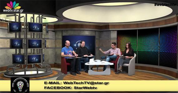 WebTV-19-11-2015-2