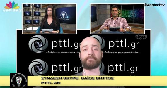WebTV-19-11-2015-4