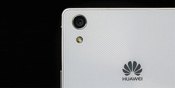 huawei_superphone-570