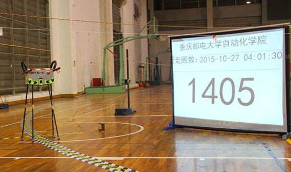 robot record distance