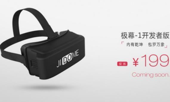 FiresVR-JiDome-1-570