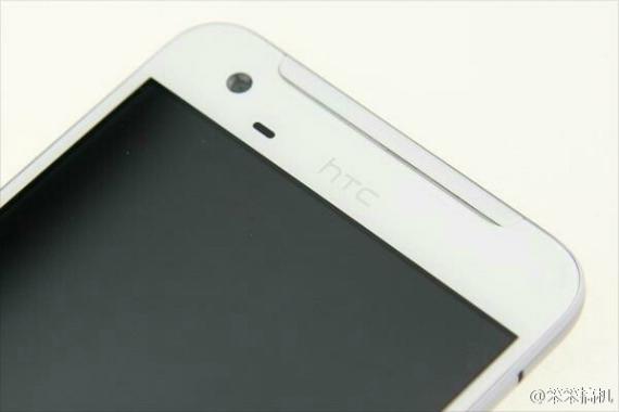 HTC-One-X9-07-570