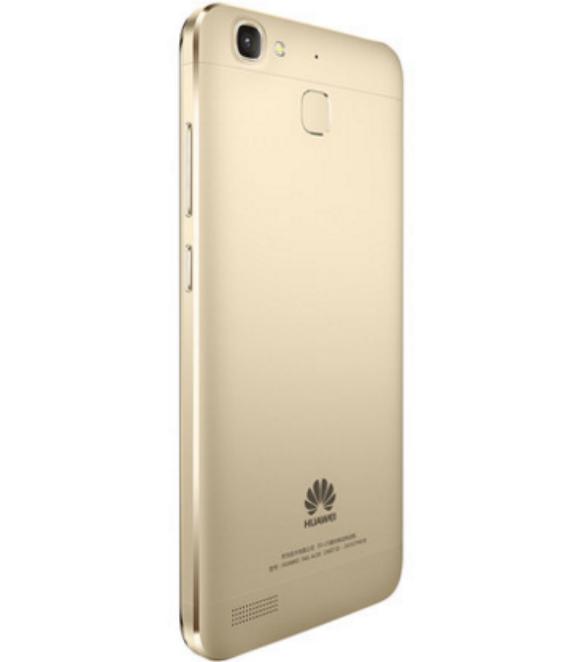 Huawei-Enjoy-5S-official-02-570
