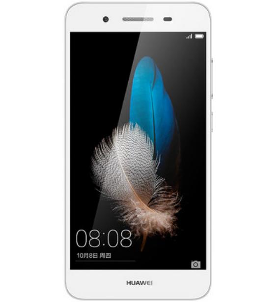 Huawei-Enjoy-5S-official-03-570