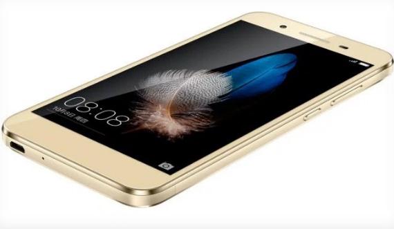 Huawei-Enjoy-5S-official-05-570
