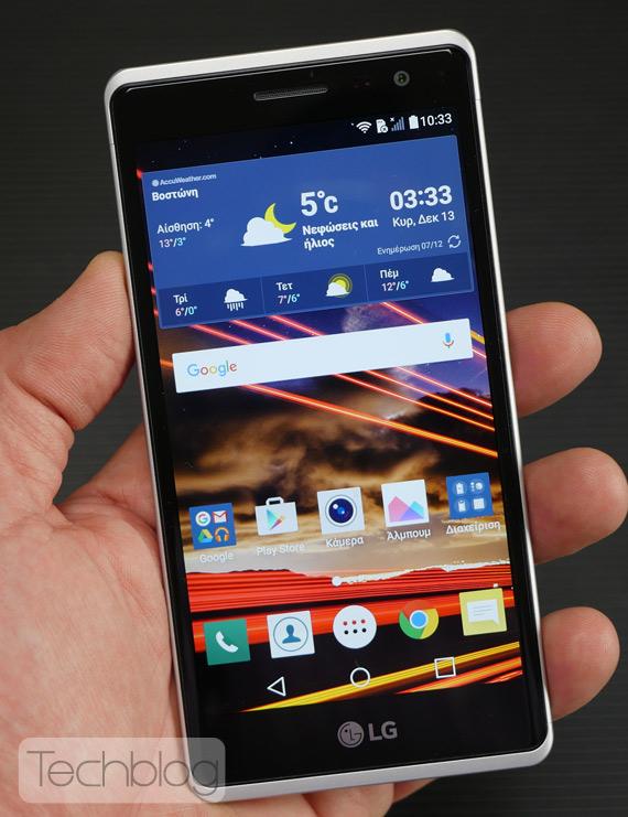 LG Zero hands-on TechblogTV
