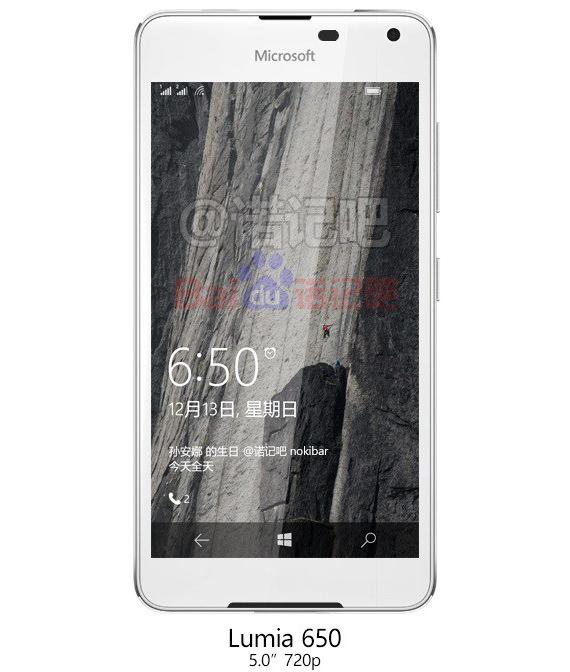 Microsoft-Lumia-650-leak-01-570