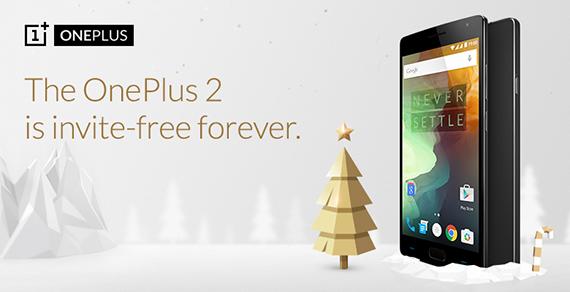 Oneplus2 invite free 1