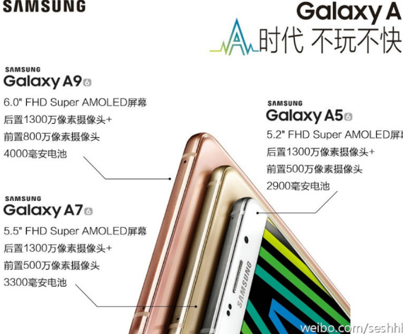 Samsung-Galaxy-A9-official-02-570