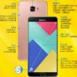 Samsung-Galaxy-A9-official-110