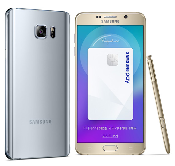 Samsung Galaxy Note 5 special edition