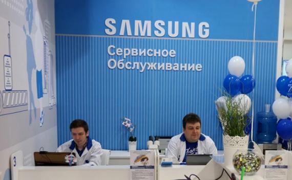 Samsung Russia 1