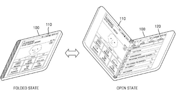 Samsung-patent-01-570