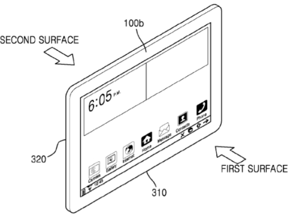 Samsung-patent-03-570