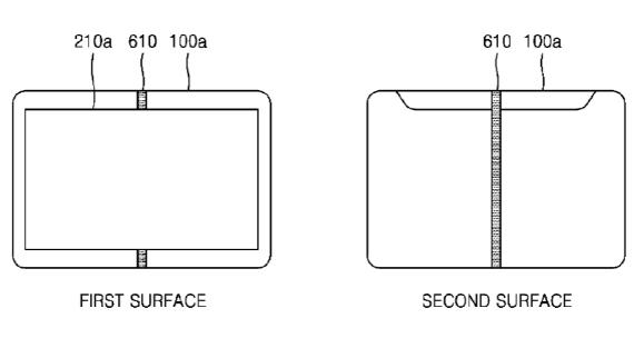 Samsung-patent-04-570