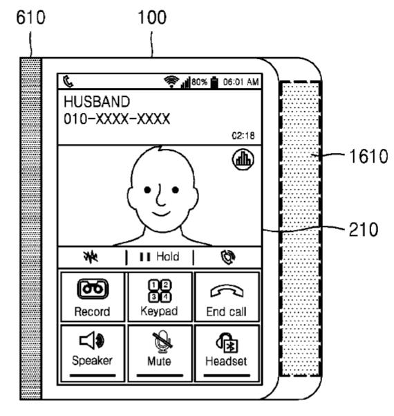 Samsung-patent-07-570