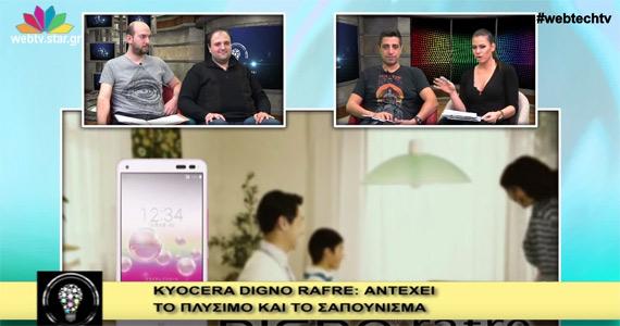 Web-TechTV-10-12-2015-2