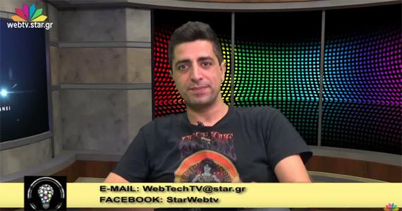 Web-TechTV-10-12-2015-3
