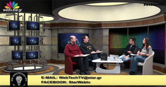 Web TechTV 3 12-2015