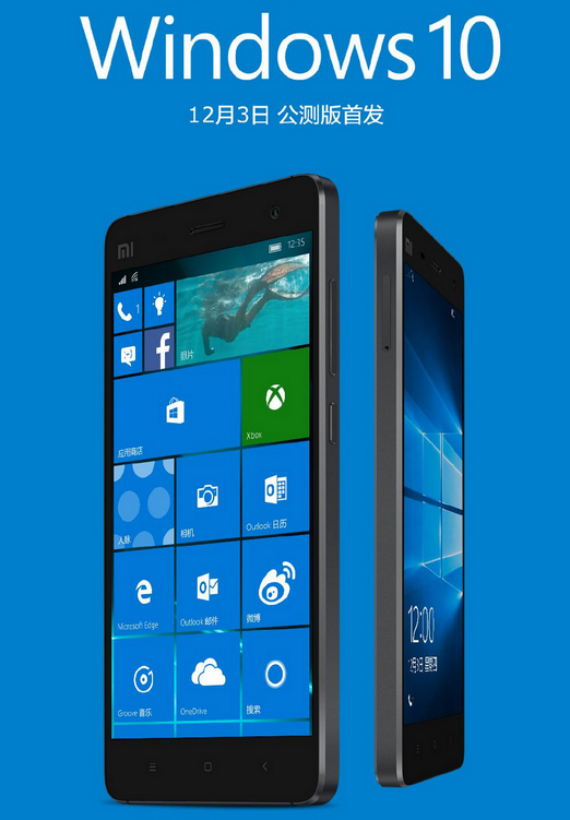 Windows-10-ROM-Xiaomi-Mi-4-01-570