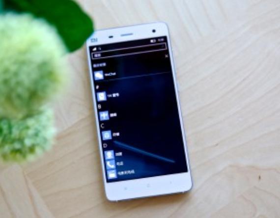 Windows-10-ROM-Xiaomi-Mi-4-06-570