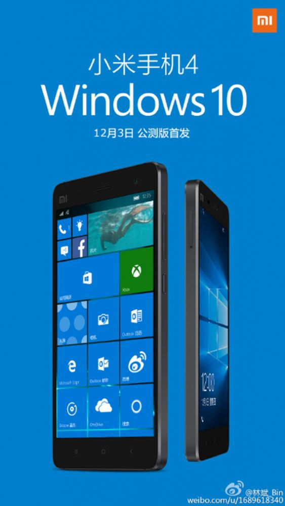 Xiaomi Windows 1