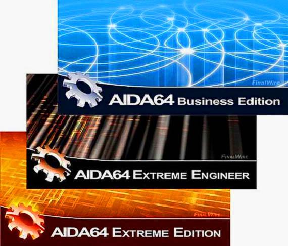 aida64-editions