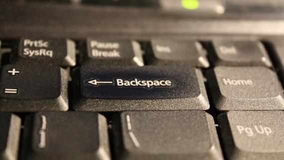 Linux: Ανακαλύφθηκε κρίσιμο bug στην ασφάλεια Backspace-linux-bootloader-bug-570