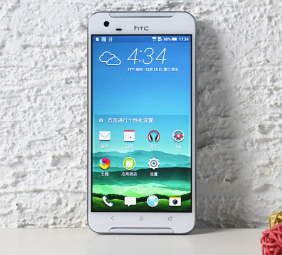 htc-one-x9-leak-02-570