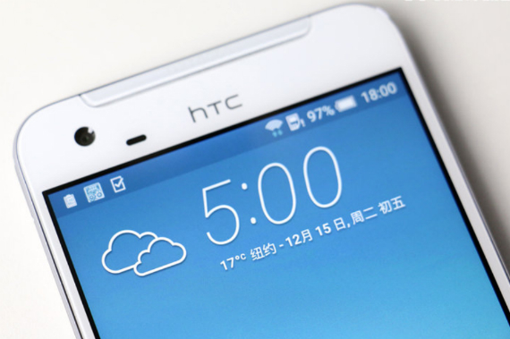htc-one-x9-leak-07-570