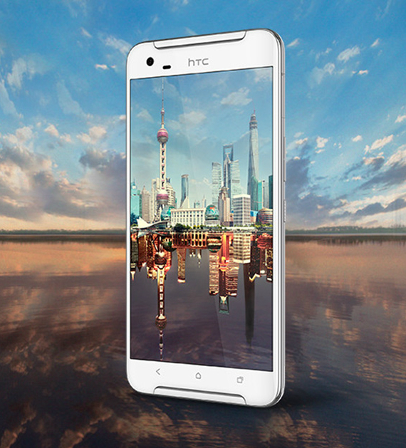 htc-one-x9-official-01-570