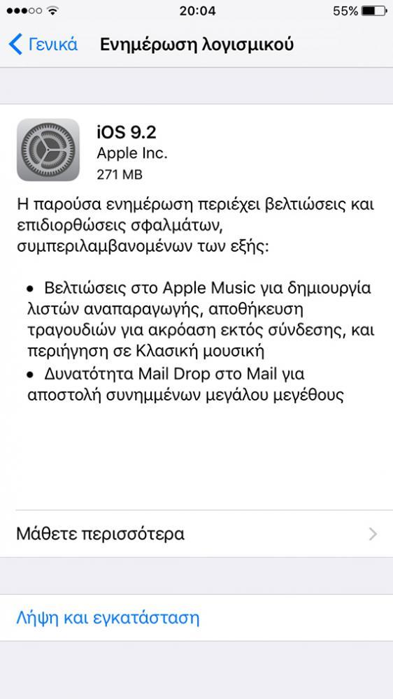 iOS 9_2 1