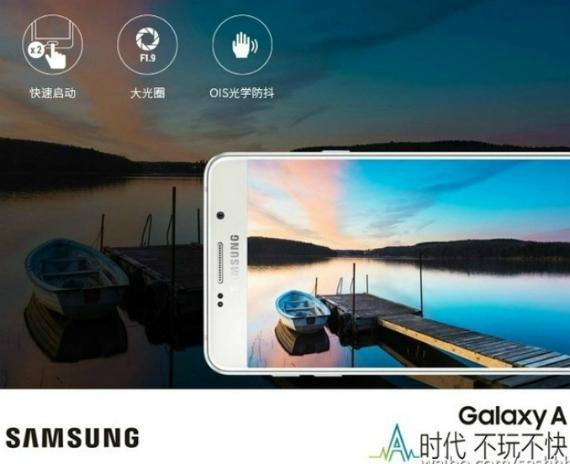 samsung-galaxy-a9-04-570