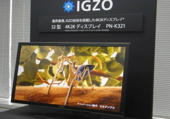 sharp-igzo-570