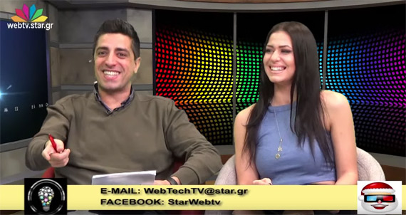web techtv star 17-12-2015