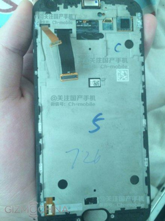 xiaomi-mi-5-panel-02-570