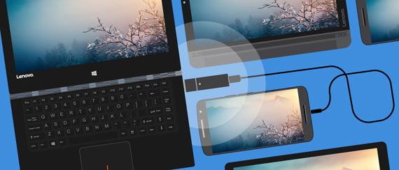 Lenovo_LINK_32GB_desktop