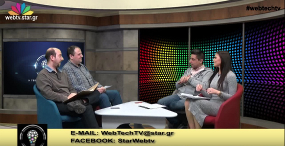 WebTechTV Star 13-01-2016