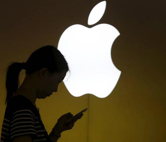 apple-logo-570