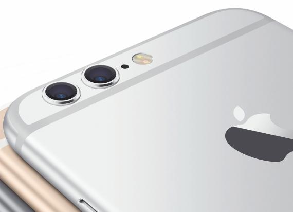 dual-camera-iphone-570