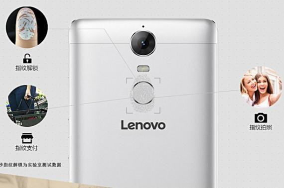 lenovo-k5-note-official-04-570