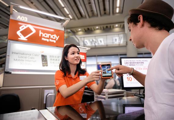 rent-a-smartphone-570